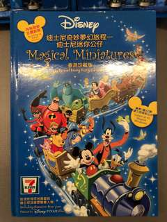 正版迪士尼奇妙夢幻旅程珍藏版