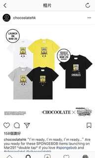 Chocoolate x spongebob