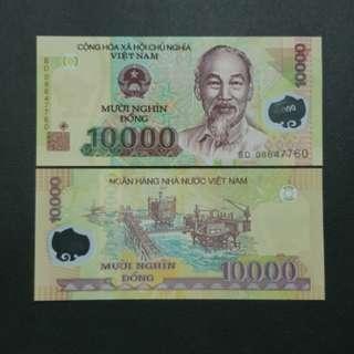 Vietnam 10000 Dong 🇻🇳 !!!