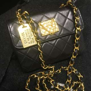 chanel rare vintage mini bag