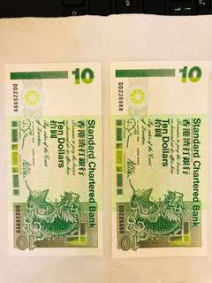 全新渣打1995年拾圓鈔票(2張)