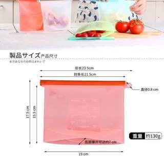 矽膠食物袋