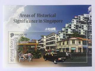 Singapore 2012 area of historical significances MS mnh