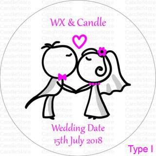 Wedding Sticker 4cm - Door Gift