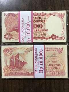 UNC 100 Rupiah Indonesia Identical