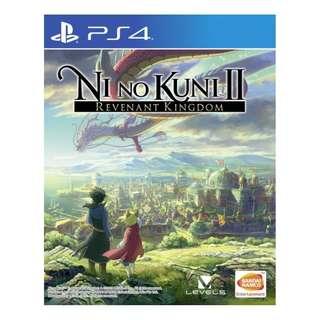 PS4 Ni No Kuni II: Revenant Kingdom (R3)