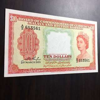🌟A2🌟QII British borneo ten dollar