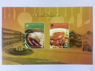 Singapore 2008 Macau Joint Issue MS mnh