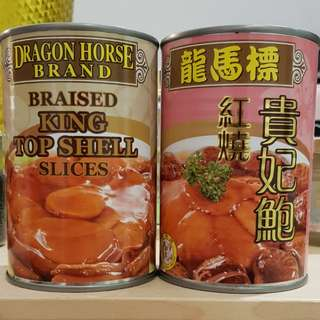 Braised Top shell slices (abalone)