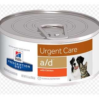 a/d Urgent Care