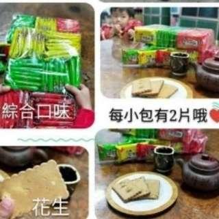 義香珍 薄片煎餅 綜合口味 (40包入)