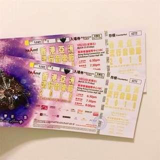 HKAMF 亞洲流行音樂節 #放飛