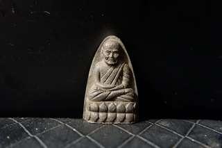 LP Daeng BE2538 LP Thuad with Pinatang (Wat Simahapo)