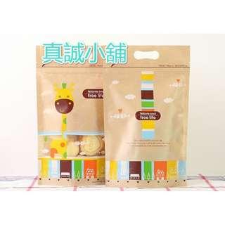 【17*26cm 加厚/防水】長頸鹿牛皮紙防潮夾鍊袋/餅乾袋/糖果包裝袋/食品包裝袋