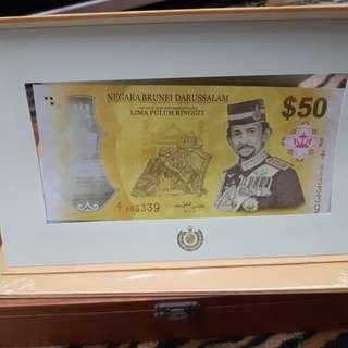 2x Brunei Jubilee $50 Notes
