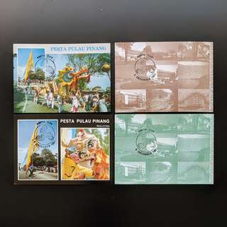 4 x 1987 Penang Pesta Day Stamped & Postmarked Post Cards
