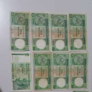 HongKong old Dollars