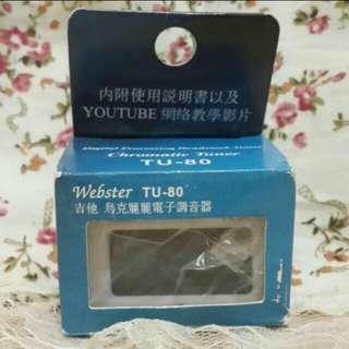 🚚 烏克麗麗 LCD雙色大螢幕 調音器 附電池