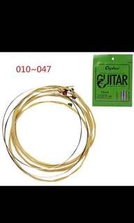 Guitar Strings- Acoustic