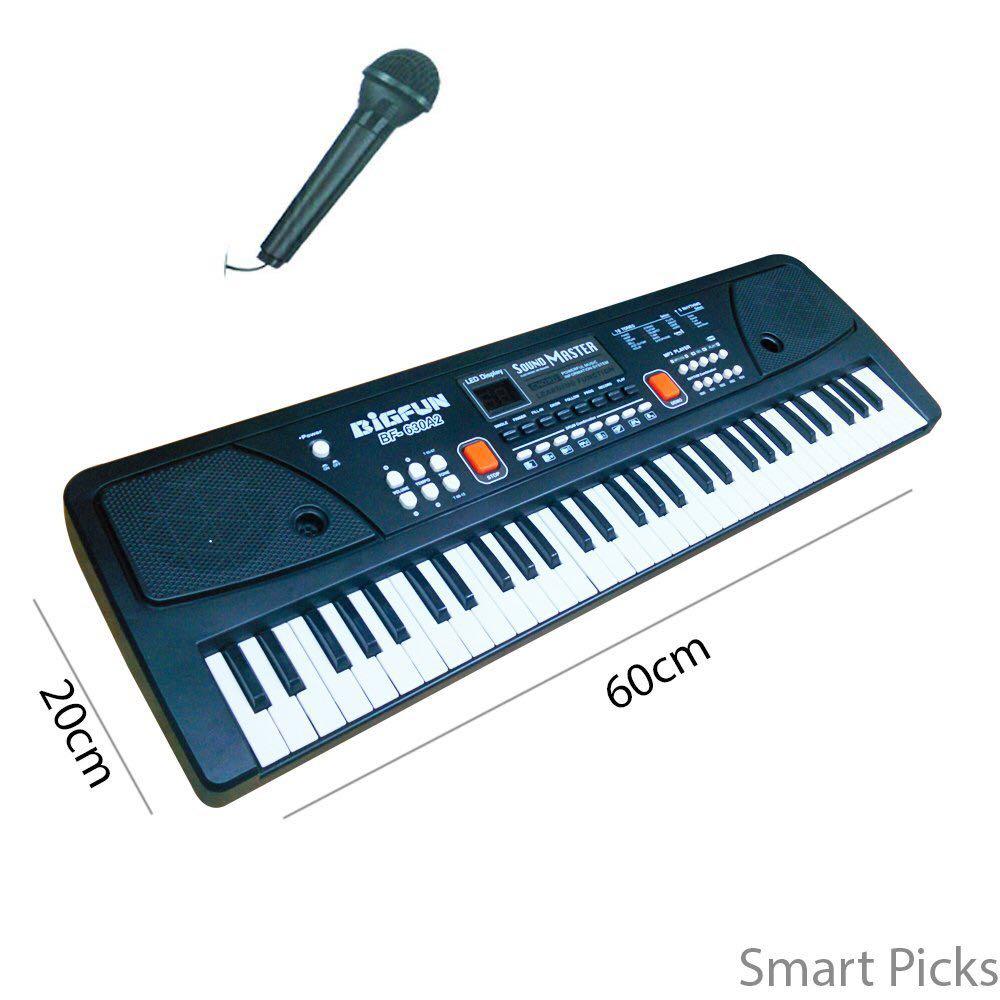 Bigfun BF-630A2 61-Key Electronic Keyboard