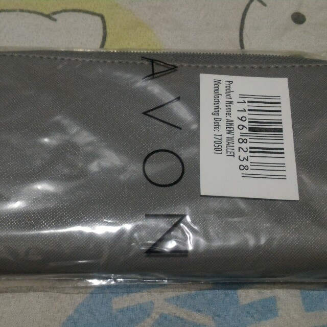 Gray long wallet
