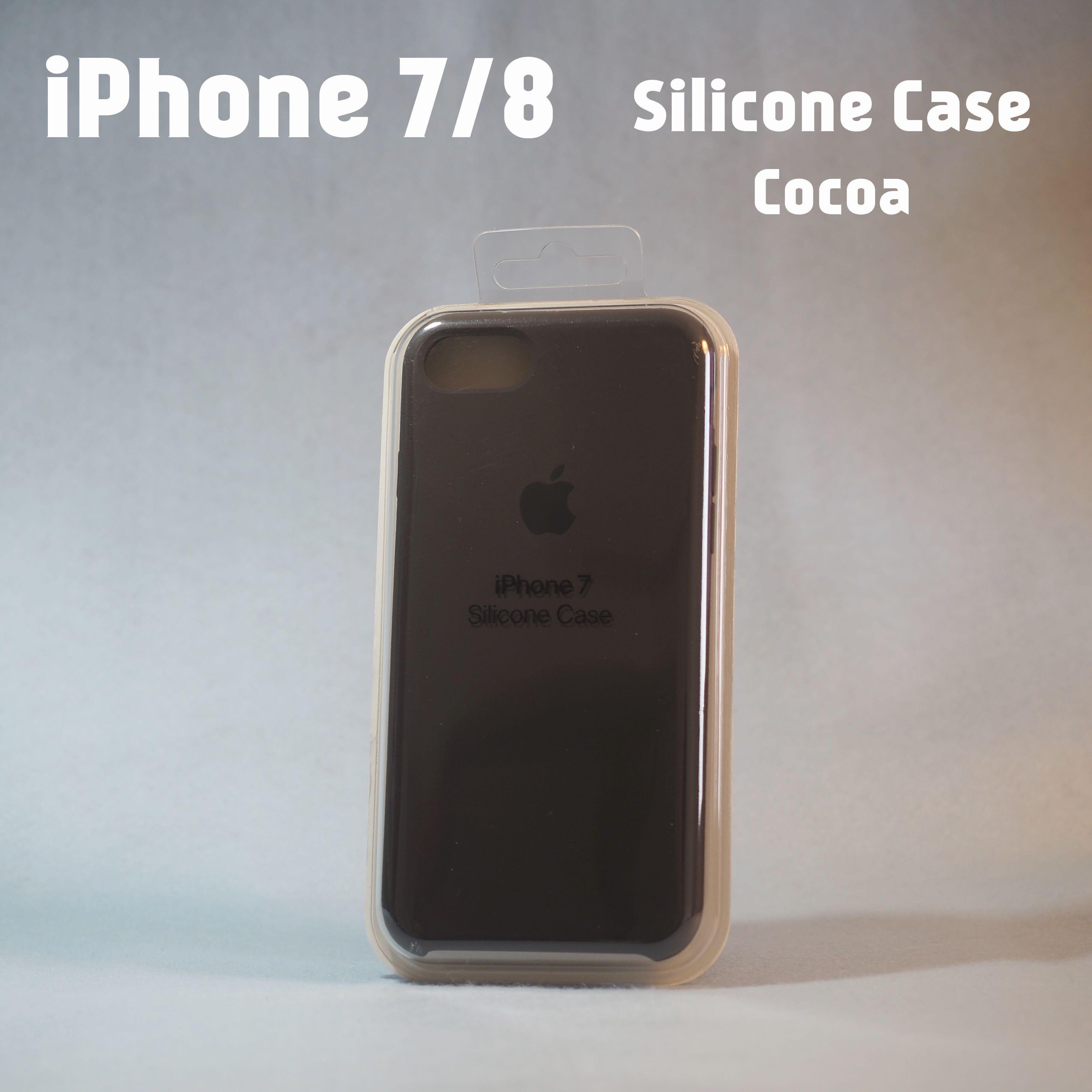 quality design a8d5e 8eda1 iPhone 7 / 8 Silicone case (Cocoa)
