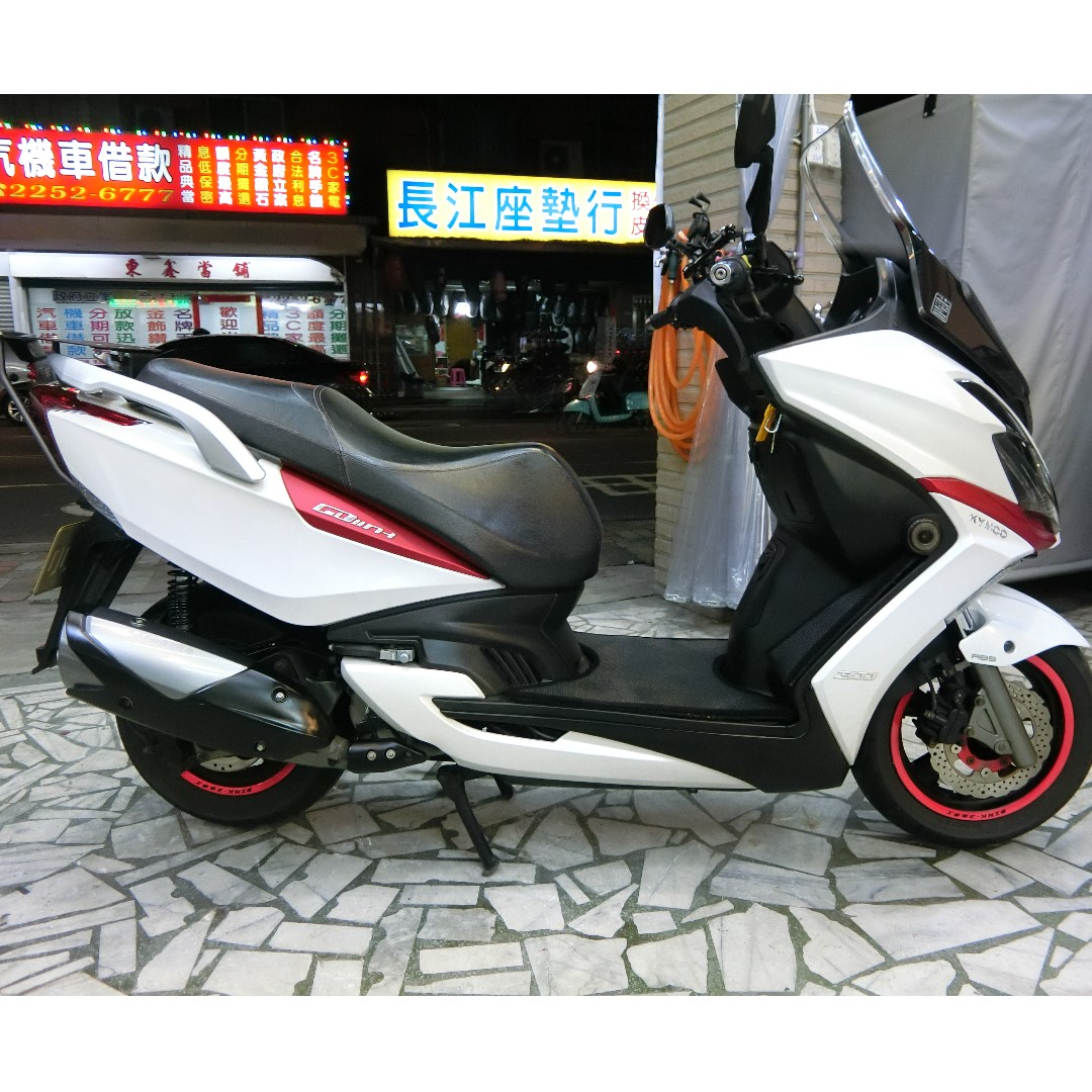 KYMCO G-DINK300 ABS