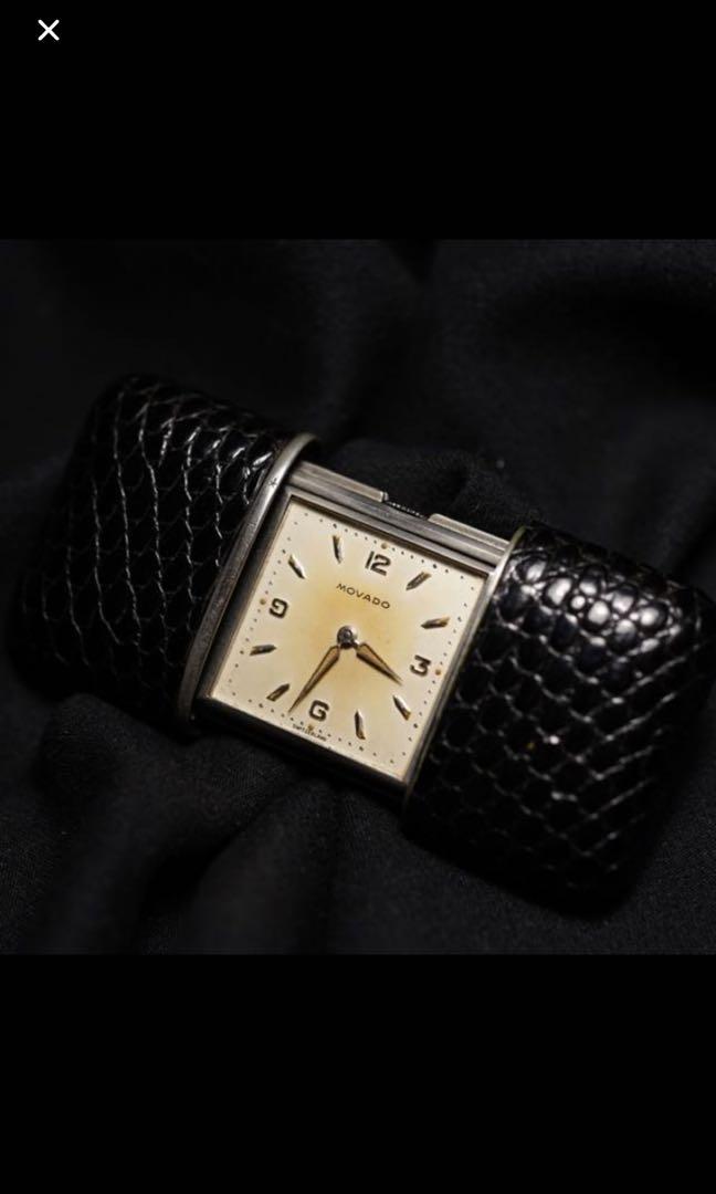Movado Hermeto Pocket Travel Watch / Clock