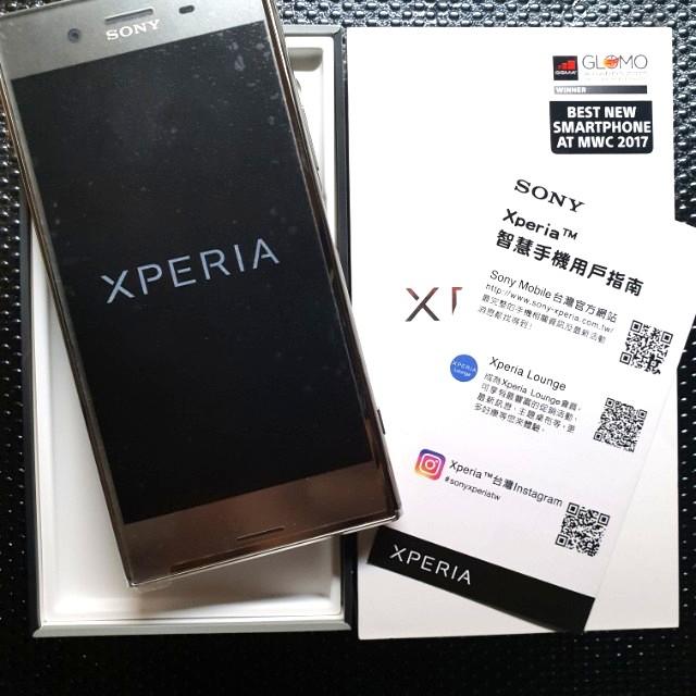 Sony Xzp 銀色