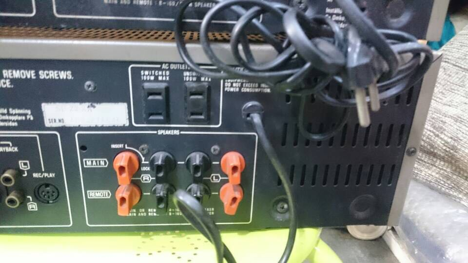 Technics SU-Z1 & Z2 integrated amp, Electronics, Audio on