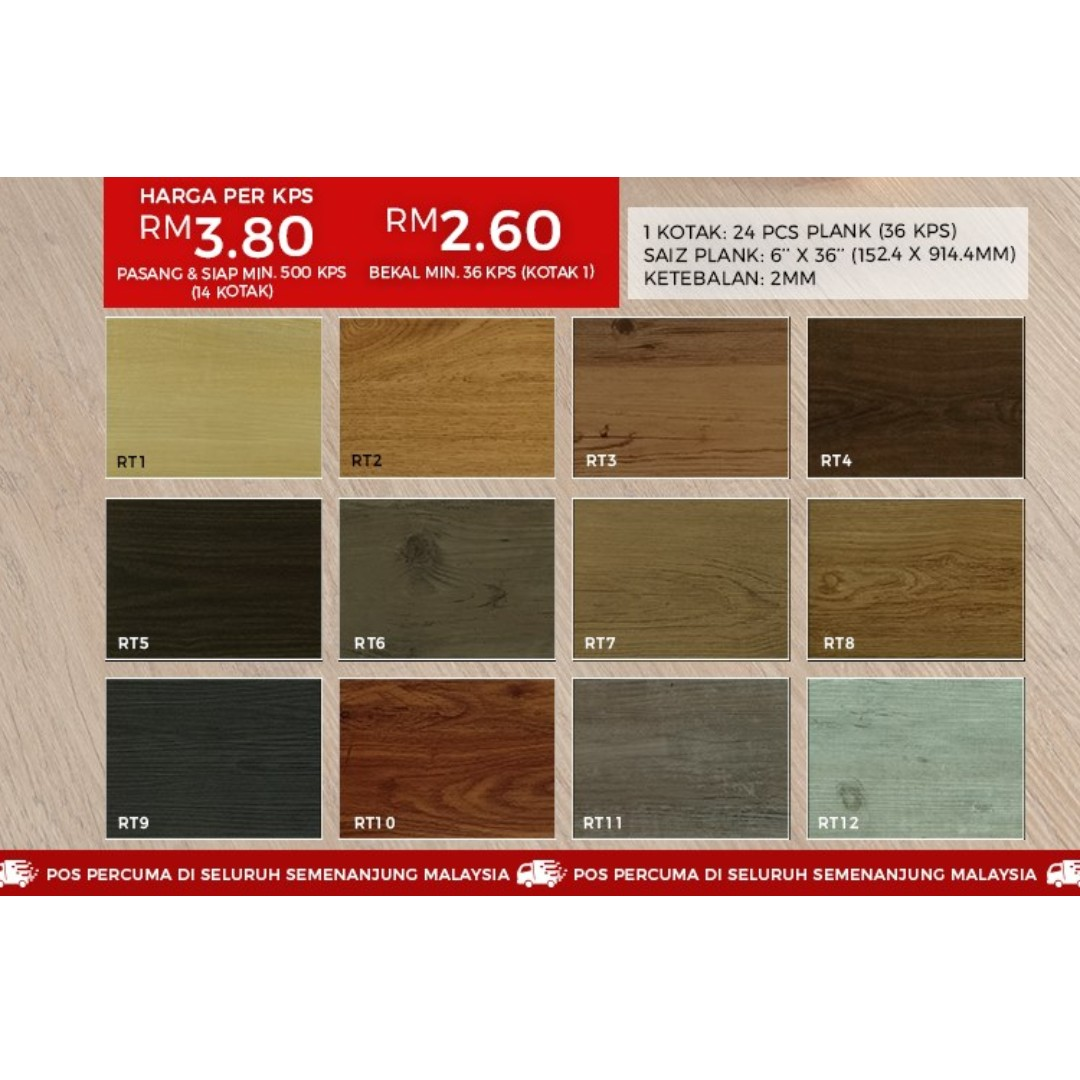 Vinyl Flooring - Cheapest in Malaysia, Home & Furniture, Others on Carousell