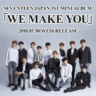 SEVENTEEN JAPAN ALBUM WE MAKE YOU