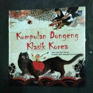 Korean classic story