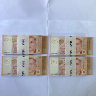 Portrait $10 Singapore Banknote ⭐️Twin stacks ⭐️Identical Numbers ⭐️200 Runs ⭐️1 Star Symbol ⭐️Signed by GCT ⭐️UNC