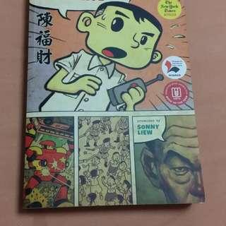 Education comic book