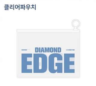 SEVENTEEN DIAMOND EDGE MD CLEAR POUCH