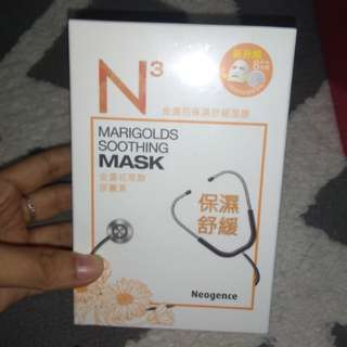 Neogence Masks (8 pieces)