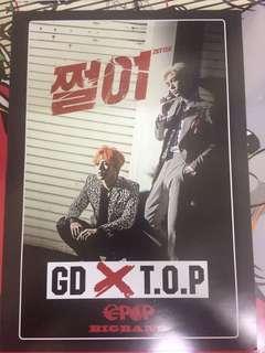 BIGBANG EPOP Mini Poster