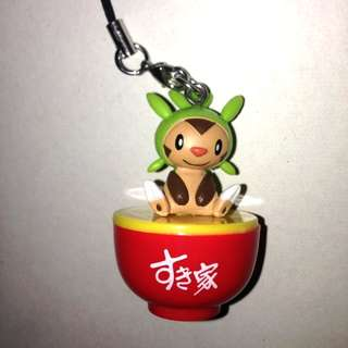 Pokemon Chespin Sukiya Bowl Keychain / Phone Charm