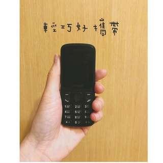 GPLUS 3g 無相機手機(軍人機、科技園區適用)