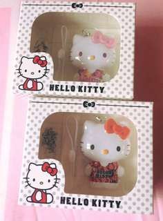 One Day Special! Hello Kitty Ezlink Charm