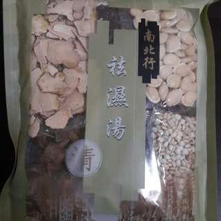 香港「南北行」保健湯包-袪濕湯包