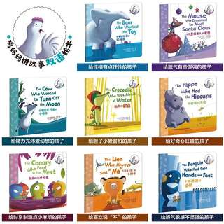 Bilingual English & Mandarin bedtime Story Book