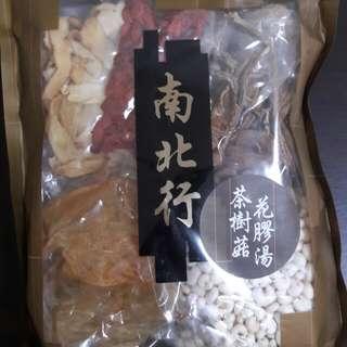 香港「南北行」保健湯包-茶樹菇花膠湯包