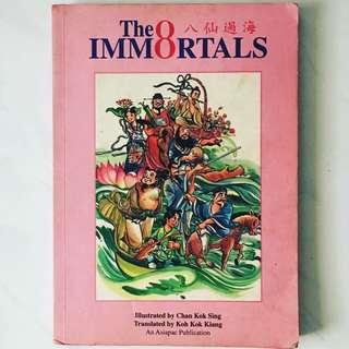 The 8 Immortals 八仙过海
