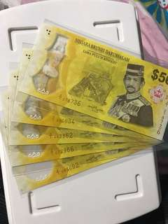 Brunei new 50 Dollar Polymer Notes