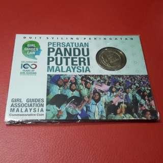 Siling peringatan $1  sempena 100th persatuan Pandu Puteri Msia utk di jual...