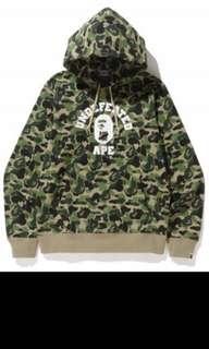 Bape undefeated hoodie