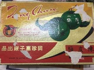 同珍菓子廠出品陳皮梅硬盒