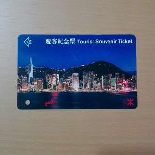 地鐵紀念車票